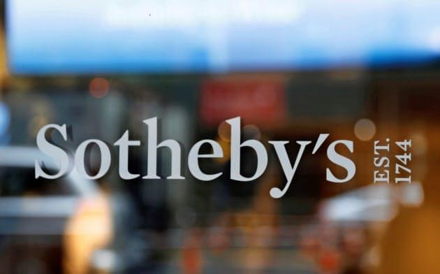 ニューヨークにあるサザビーズの本社オフィス=ロイター