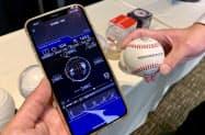 KDDIはセンサー内蔵型ボールなどIoT機器を使って選手の育成を支援する