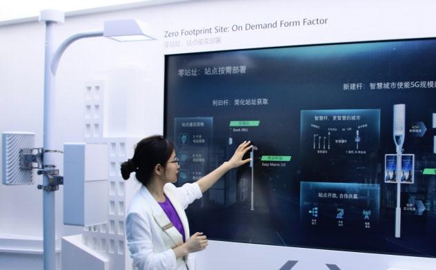 ファーウェイは世界で40超の研究所や技術開発拠点を設けている(上海市の拠点)