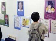 いじめを苦に亡くなった子どもの言葉や遺族の思いを伝える展示会(21日、東京都港区)=共同