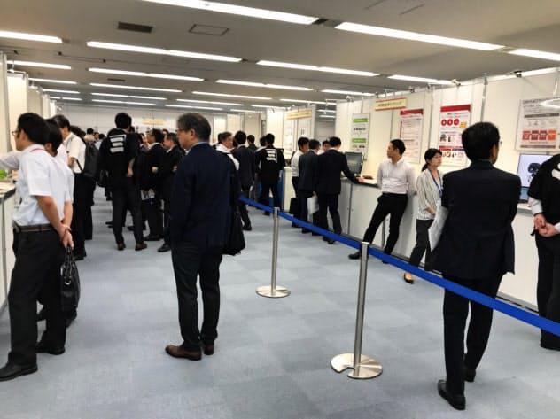 1000人超が訪れたIT展示会「三谷情報フェア」(7月、金沢市)