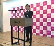 ベアーズの新サービス「MAUCHI」について発表する高橋健志社長