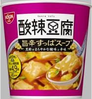 日清食品が26日に発売する酸味と辛味の豆腐スープ「酸辣(サンラー)豆腐 旨辛すっぱスープ」