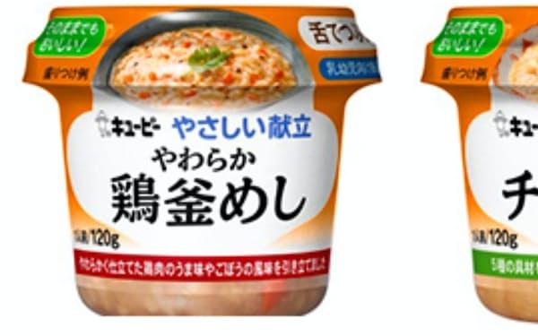 キユーピーが9月に発売するカップ容器の介護食「やさしい献立 やわらか鶏釜めし」(左)と「同 やわらかチャーハン」。常温で提供できる