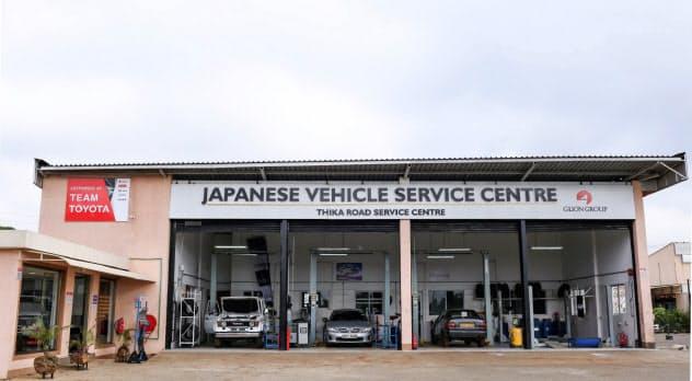 豊田通商がケニアに設けた第1号の修理店
