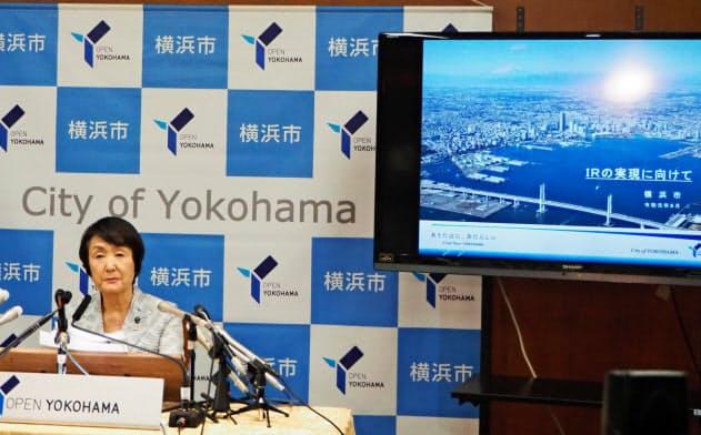 林市長はIR誘致を表明した(22日、横浜市役所)