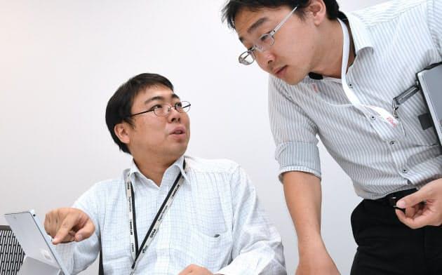 タニタ本社、1割が個人事業主 「就社」から「就職」