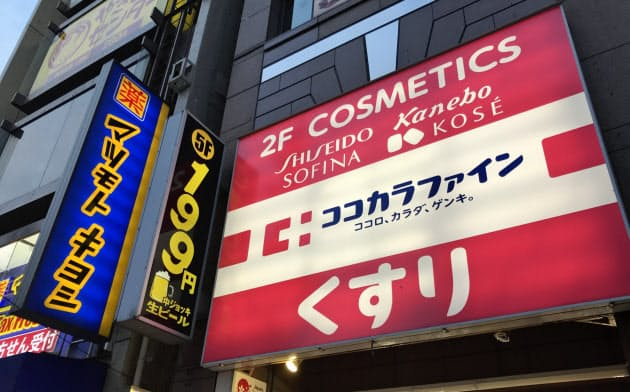 マツモトキヨシとココカラファインは駅前商圏で競合している(東京・台東)