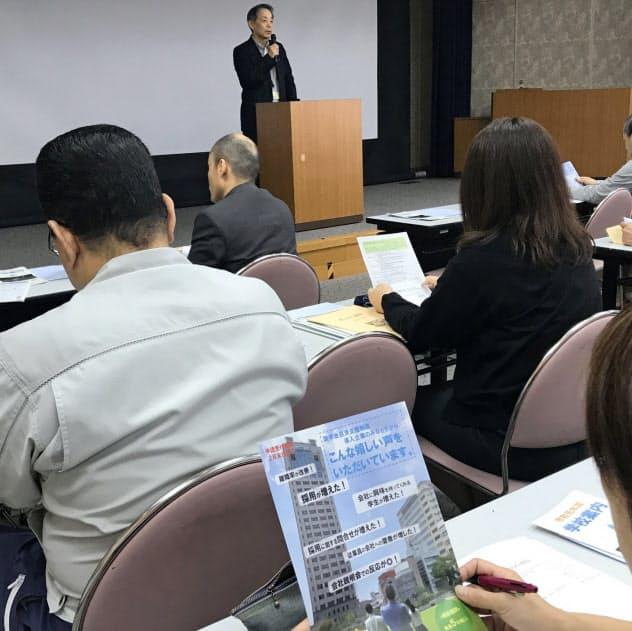 県の奨学金返済支援制度について説明を受ける企業の採用担当者ら(兵庫県三田市)