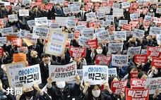 日韓軍事協定、韓国内では「政争の具」の歴史