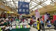山梨の特産品を買い求める人でにぎわった(22日、JR上野駅)