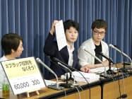 「ブラック校則」を学校からなくそうと活動するプロジェクトの発起人らと記者会見する評論家の荻上チキさん(右)(23日午後、文科省)=共同