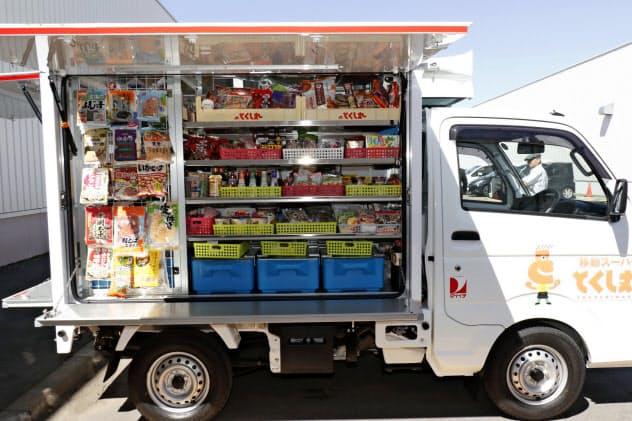 買い物が困難な高齢者向けに移動スーパーを拡大する