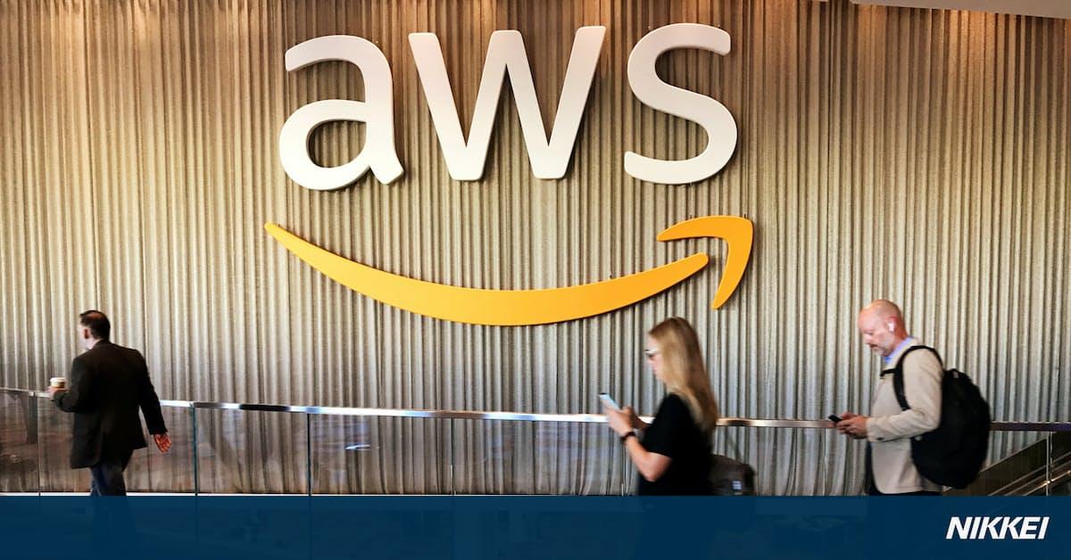 クラウド集中にもろさ アマゾン「AWS」大規模障害