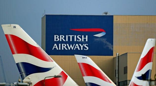 英BAは賃上げをめぐり操縦士組合と対立している=ロイター