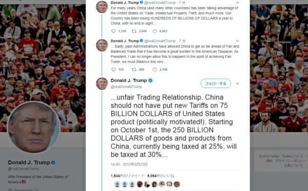 対中関税の引き上げを表明したトランプ米大統領の投稿(ツイッターの画面)