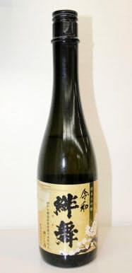 完成した日本酒「絆舞 令和」=共同