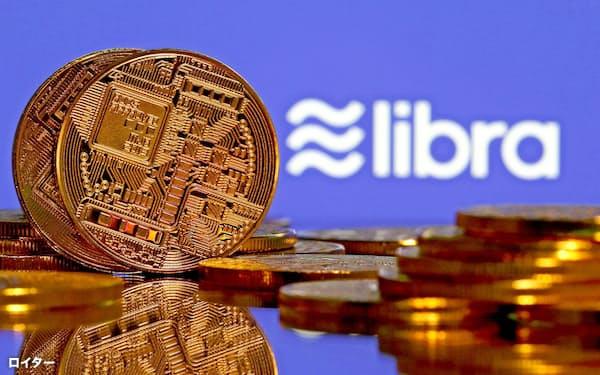 デジタル化の急速な進展は通貨の変革を迫る=ロイター