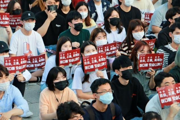 高麗大で23日開かれた抗議集会。プラカードには「自由、正義、真理はどこにいった?」と書かれている