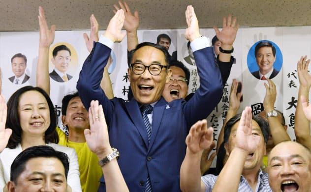 埼玉知事選、野党共闘・大野氏が当選 自公推薦破る