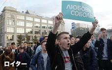 「プーチン院政」を占うロシア統一地方選