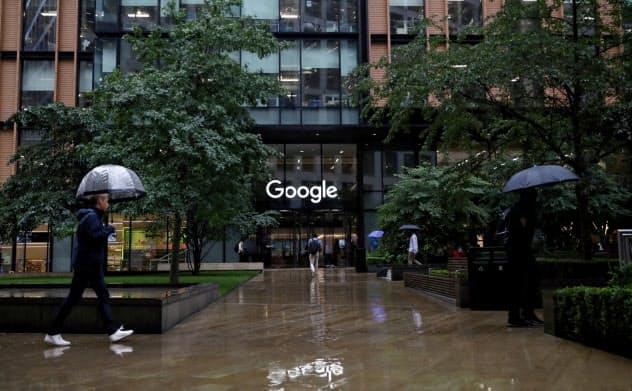 グーグルの新たな規定は、社員が事業計画に異論を表明することを禁じてはいないが、対決色を抑えるよう求めている=ロイター