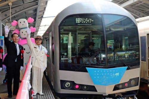 瀬戸内国際芸術祭2019の記念ヘッドマークを取り付けた列車の運行が始まった