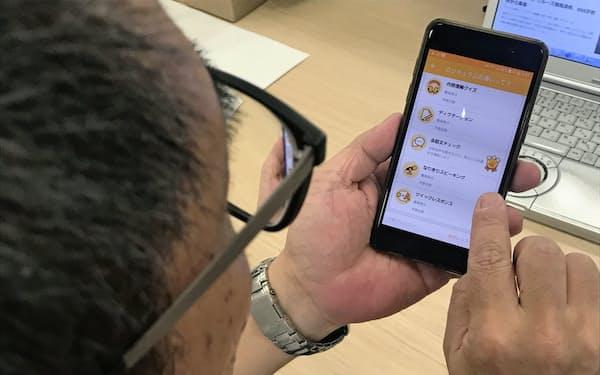 社会人もスマートフォンで手軽に「学び直し」ができる