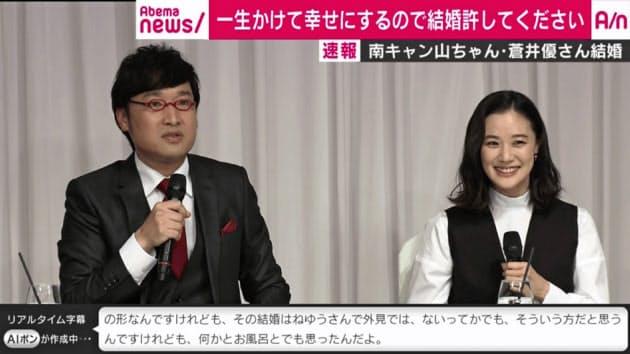 「記者会見の完全配信といえばアベマ」というイメージが定着しつつある(C)AbemaTV