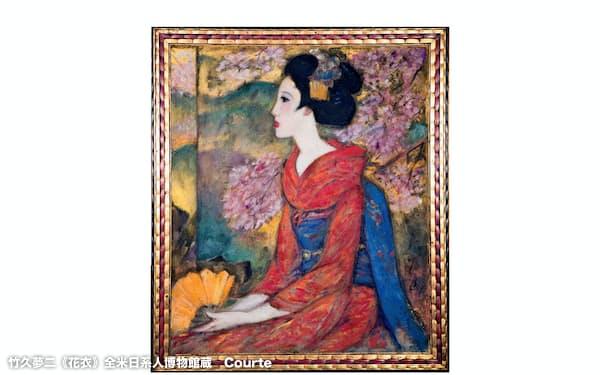 油彩の美人画「花衣」