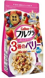カルビーが26日に発売した「フルグラ 3種のベリー練乳味」