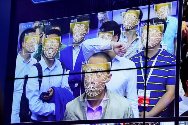 メグビーは精度の高い顔認証システム「Face++」で知られる=ロイター