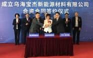 中国で拡大するEV需要を取り込む(合弁会社設立の調印式)