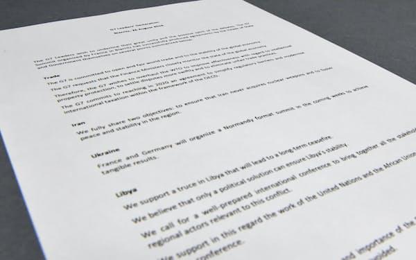 G7首脳の宣言は1ページの文書だった