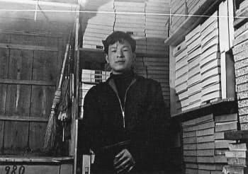 中学卒業後、靴下問屋に奉公にでた(写真は1年目)