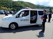 北海道厚沢部町での地域交通実験で、送迎に使われるEV