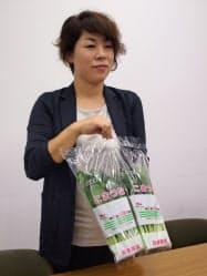 浜松市の包装資材業者が農商工連携で開発した少量タイプの小松菜包装袋
