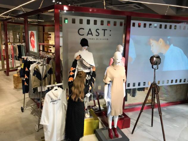 三陽商会が始めた「着る映画」キャスト(東京・渋谷の店舗)