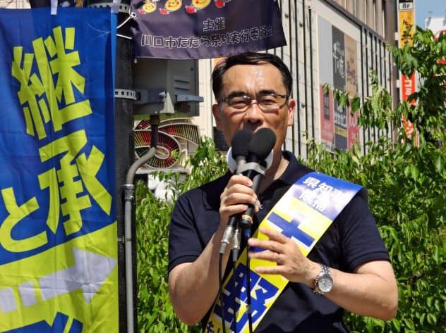 大野元裕氏は出陣式を出身地の川口市で開いた。