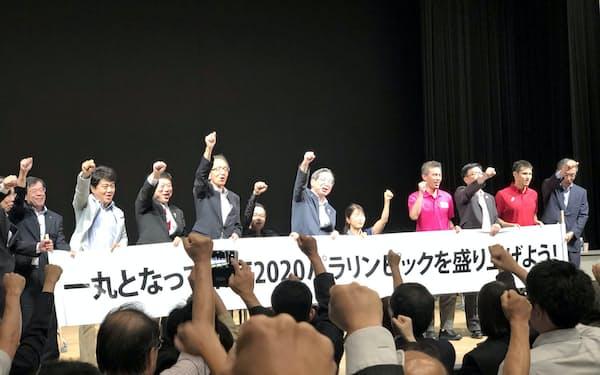 パラリンピックを盛りあげようと埼玉県の経済6団体が開催した講演会(28日、さいたま市)