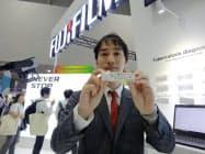 富士フイルムは開発中である結核の検査キットを出展した(横浜市)