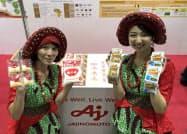 味の素はアフリカの現地のニーズに合わせた調味料の開発に力を入れている(28日、横浜市)