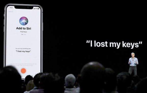 アップルは音声アシスタント「Siri」のプライバシー管理を強化した=AP