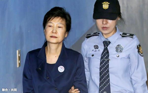韓国の朴槿恵前大統領(2017年)=聯合・共同