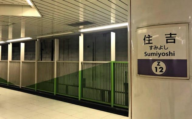 住吉駅のホームはすでに8号線が乗り入れ可能な構造になっている(東京都江東区)