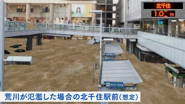 荒川が氾濫した場合の浸水被害をCGで映像化した