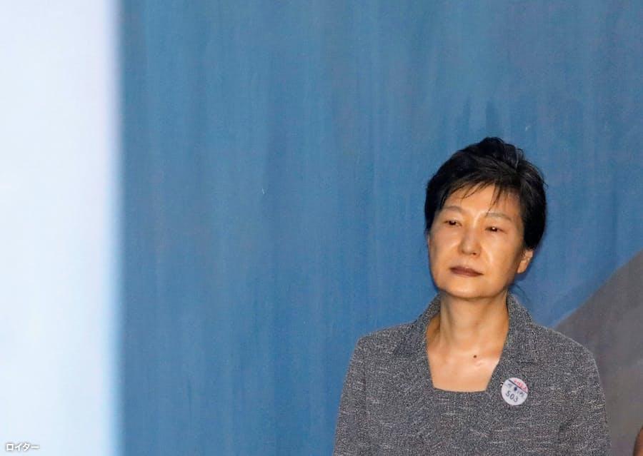 朴前大統領の実刑判決破棄 韓国最高裁、審理差し戻し: 日本経済新聞