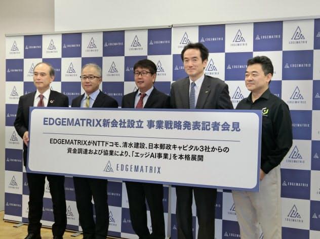 エッジマトリクスの太田社長は「写メール」開発で重要な役割を果たした