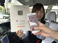 QRコードをスマホアプリで読み取り決済する(29日、松山市)