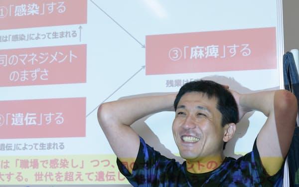 立教大学経営学部教授、中原淳さん(写真 寺沢将幸)